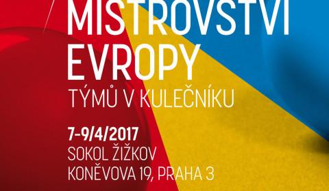 plakat_me_tymu_2017